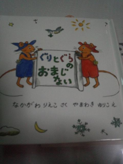 DSC_0395_20130723230349.jpg