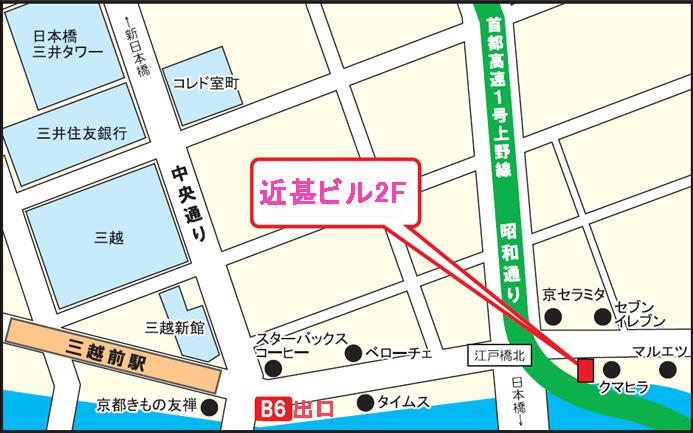 日本橋~1