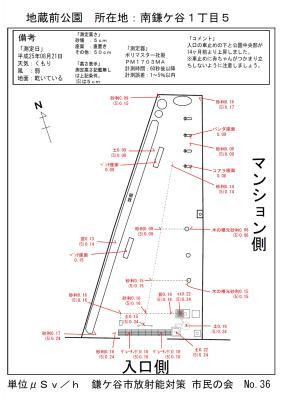 2013821jizoumae.jpg