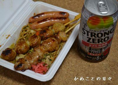 DSC_0110-aki.jpg