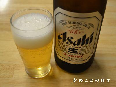 DSC_0252-beer.jpg