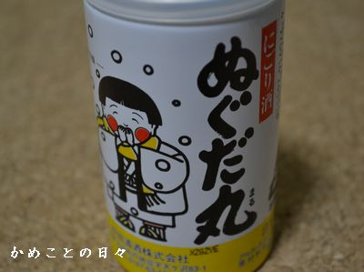 DSC_0549-nuku.jpg