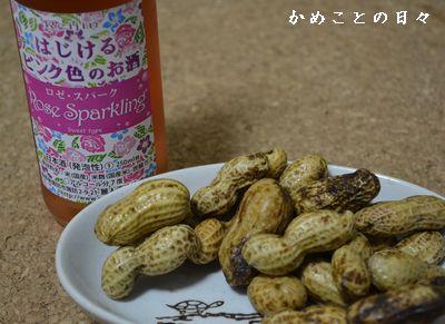 DSC_0658-sake.jpg