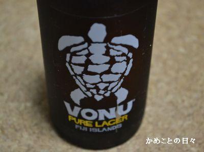DSC_0758-beer.jpg