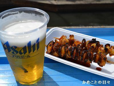DSC_0808-beer.jpg