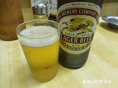 P1050634-beer_2013080401560305f.jpg