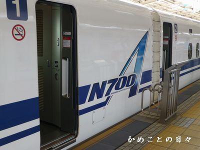 P1060394-shin.jpg