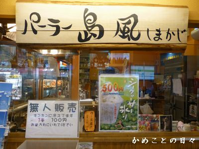 P1060879-wasi.jpg