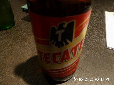 P1060959-beer.jpg