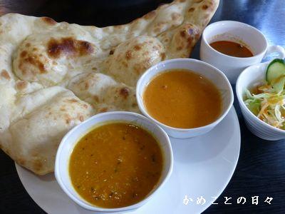 P1070104-curry.jpg