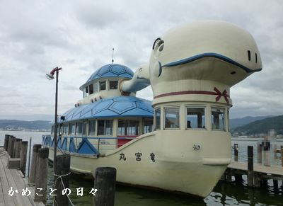 P1070148-ryu.jpg