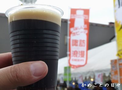 P1070207-beer.jpg