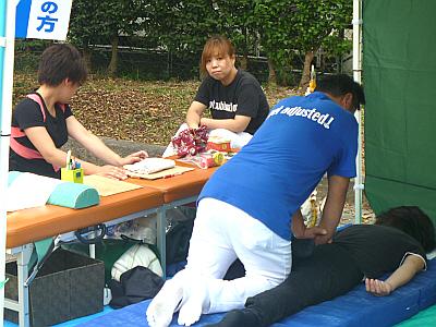 編集_写本 -05