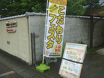 編集_写本 -01