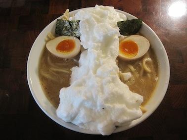 変態仮麺!