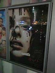 靖国通り側のポスター