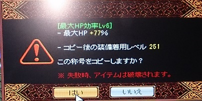 2013082318504661b.jpg