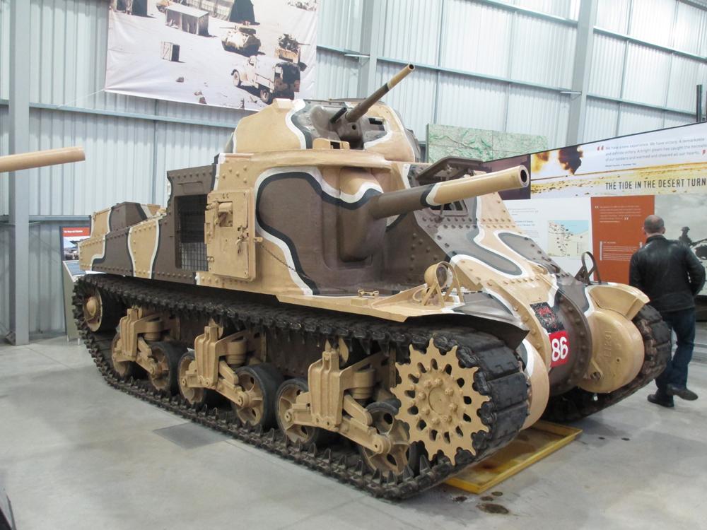 ボービントン戦車博物館 027