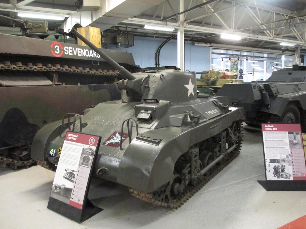 ボービントン戦車博物館 044-2