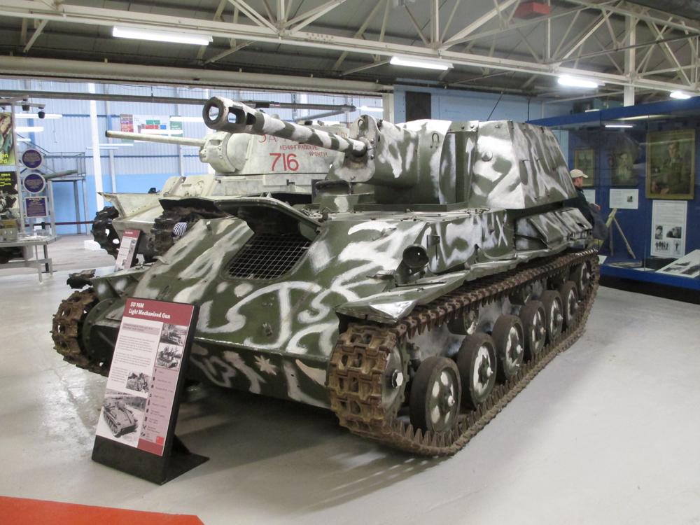 ボービントン戦車博物館 066