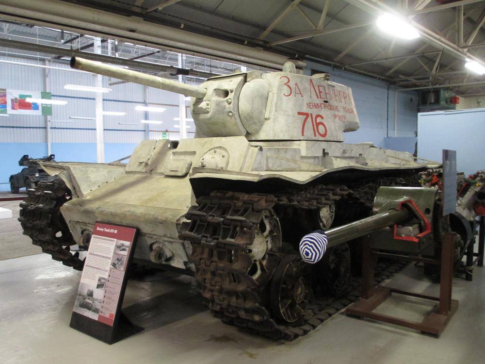 ボービントン戦車博物館 067-1