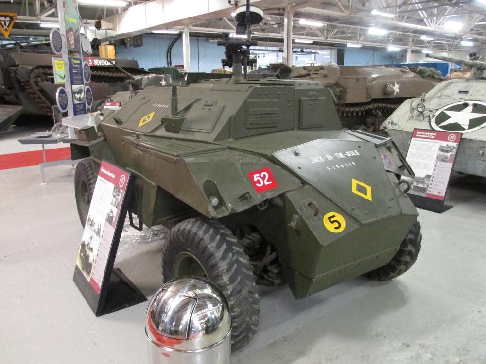 ボービントン戦車博物館 079