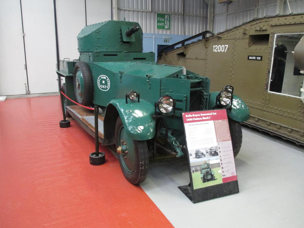 ボービントン戦車博物館 125