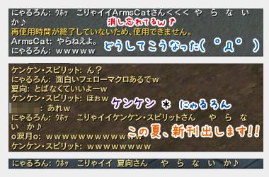 blog_20130717_02.jpg