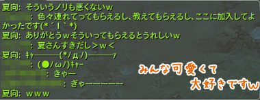 blog_20130717_03.jpg