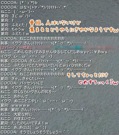 blog_20130717_05.jpg