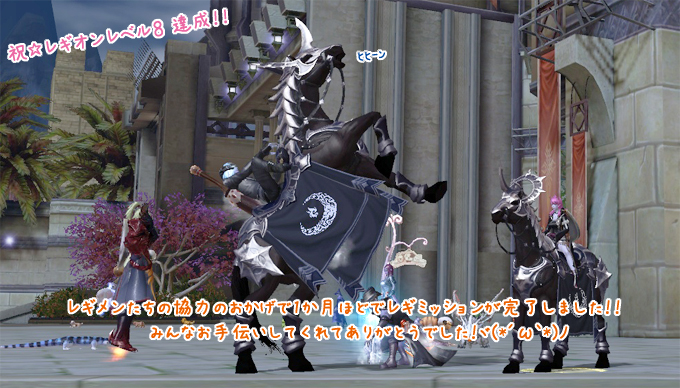 blog_20130717_06.jpg