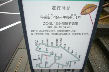 P1050270.jpg