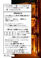 iketamaforaku0011.png