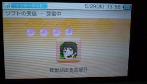 2_20130530174549.jpg