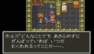 dq6_20130426030002.png