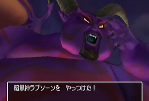 dq8_20130430025125.png