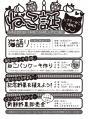 2013_6_シアターねこ誕生祭