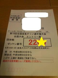 20130805202207582-1.jpg