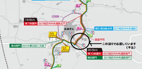奈良マラソン_convert_20131207150056