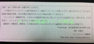 20131095.jpg
