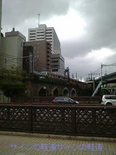 20139217.jpg