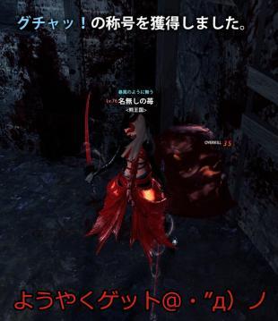 2013_0831_1.jpg
