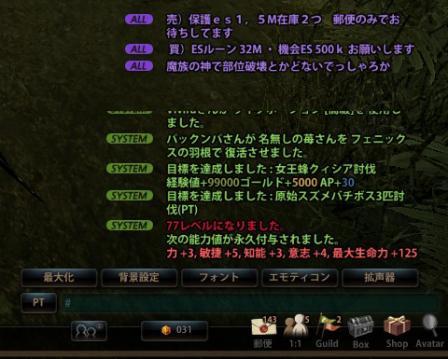 2013_0912_4.jpg