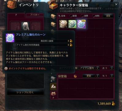 2013_0916_1.jpg