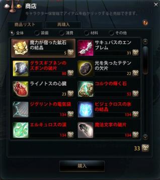 2013_0921_1.jpg