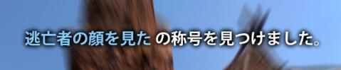 2013_1010_4.jpg