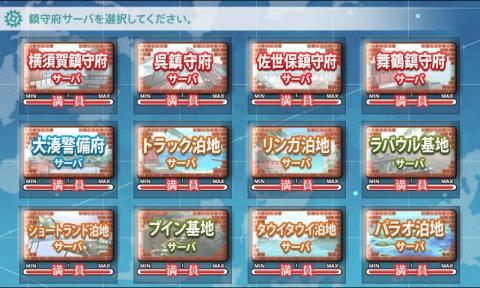 2013_1019_6.jpg