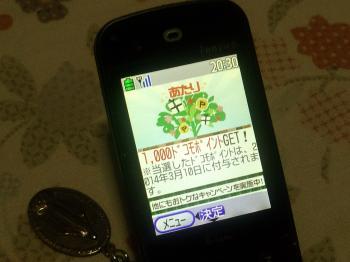 IMG_20140130_203057191_convert_20140130224045.jpg