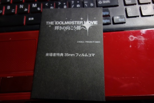 DSC02686.jpg