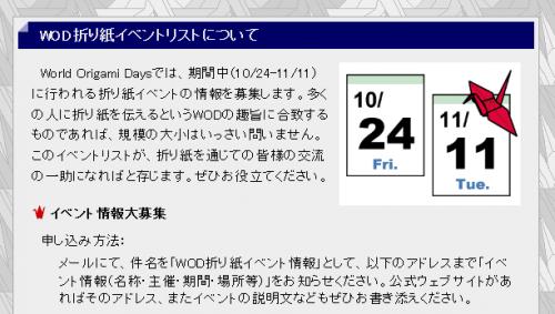 WOD2014.png
